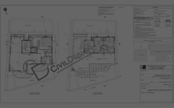 Αρχιτεκτονικό και τεχνικό γραφείο - Civil Design Group
