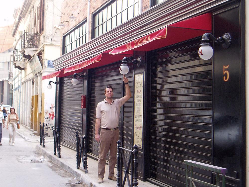 Cosa Nostra Εστιατόριο Αθήνα - Civil Design Group